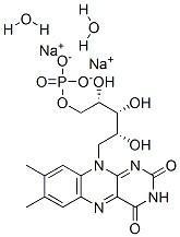 5'-核黄素磷酸钠盐  Riboflavin 5'-monophosphate sodium salt  6184-17-4